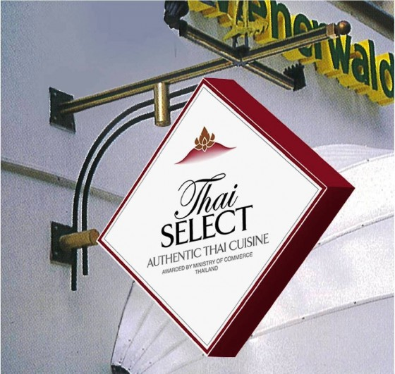 Thai Select Restaurant